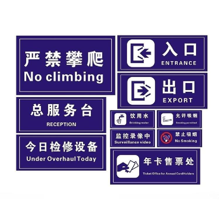 南阳标识标牌 南阳景区党建宣传栏定制 邓州天泽定做标识标牌