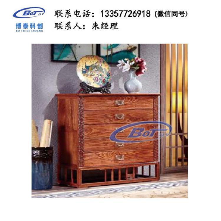 厂家直销 新中式家具 新中式五斗柜 祥云系列 祥云五斗柜 刺猬紫檀 GF-11