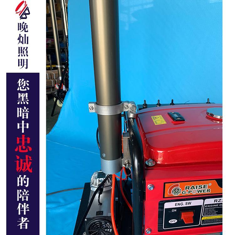 上海晚灿 移动照明车直销供应质量保证全国包邮性价比高批发代理工程施工夜间