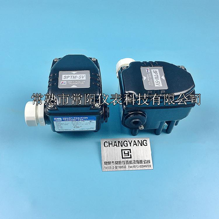 位置变送器,位置变送器厂家,位置变送器价格,常阳仪表/常熟常阳