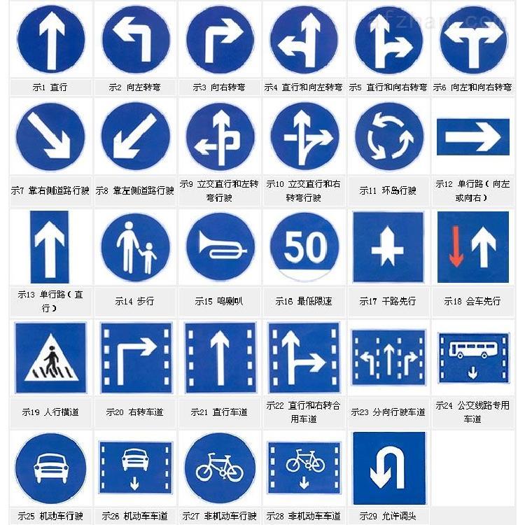 连云港  标牌标杆 道路标牌  交通设施