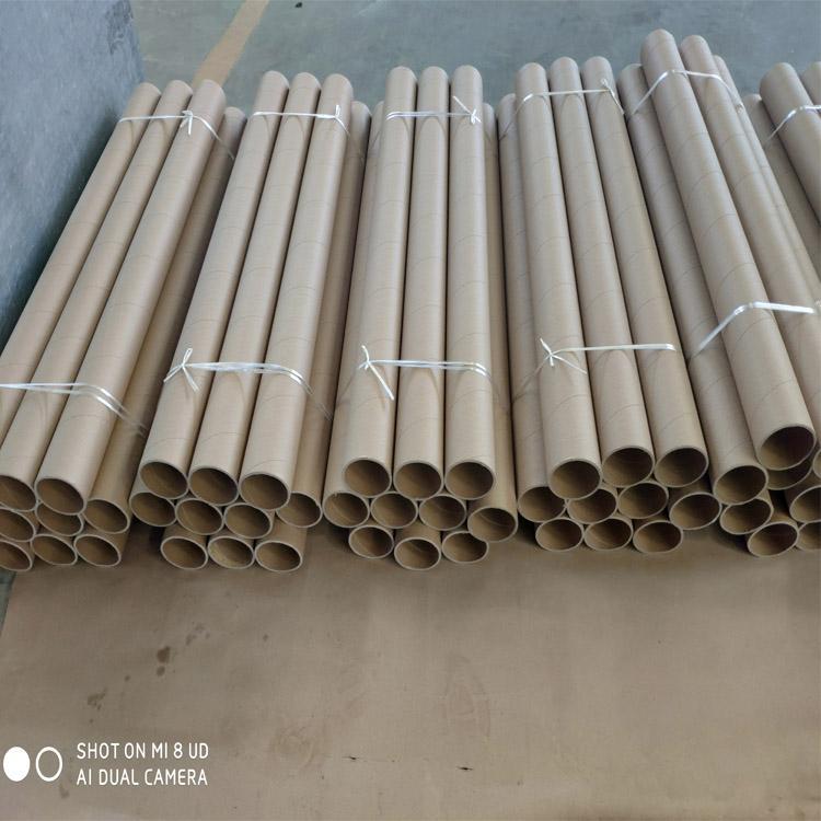 莱芜纸管厂