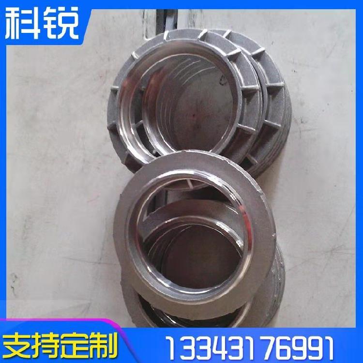 科锐压铸 铝合金压铸  铝合金压铸件 工厂直销压铸件 压铸件加工