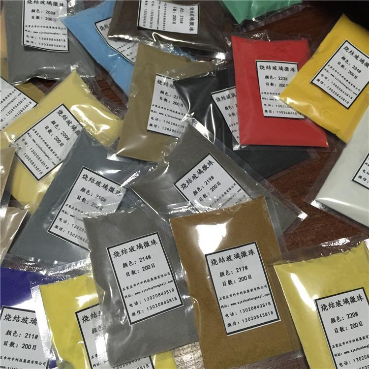 山东玻璃微珠琉砂瓷透明可定制200目多种颜色美缝剂无杂质