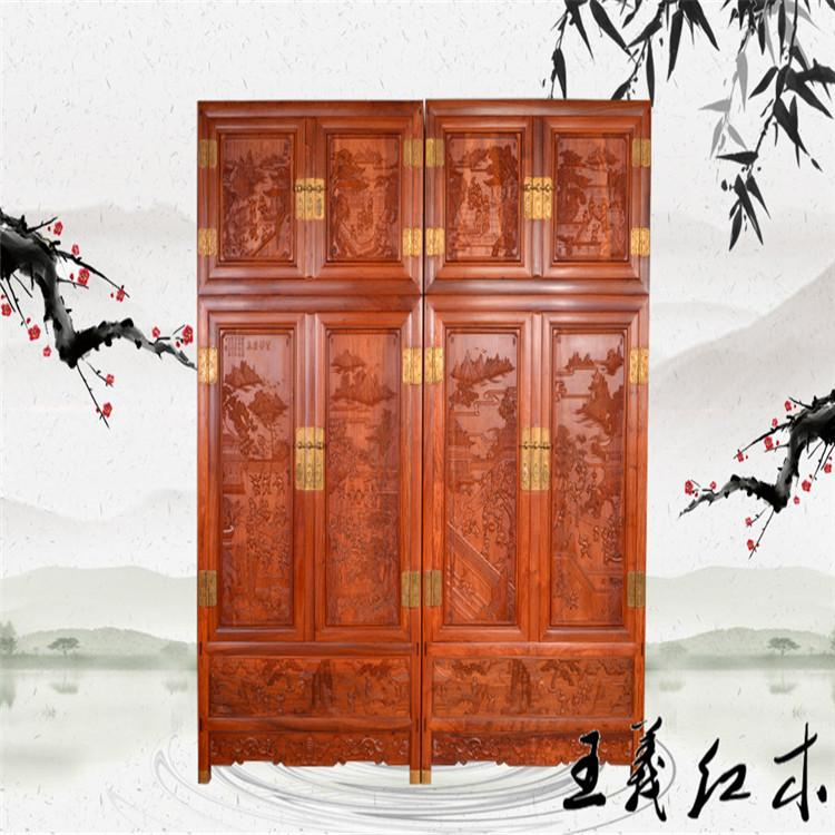 缅甸花梨衣柜 王义红木 花梨木衣柜四开门红木衣柜
