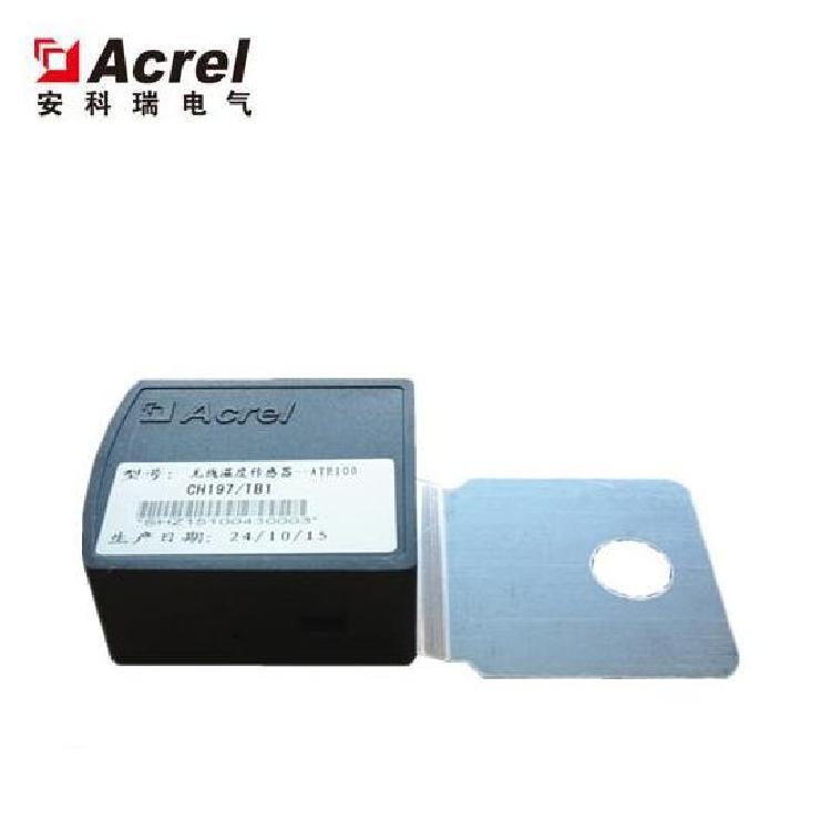 安科瑞厂家ATE100螺栓式无线测温传感器 母排出线与电缆搭接处