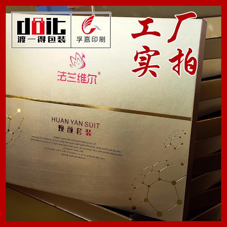 南京包装盒 南京专业包装盒设计厂家