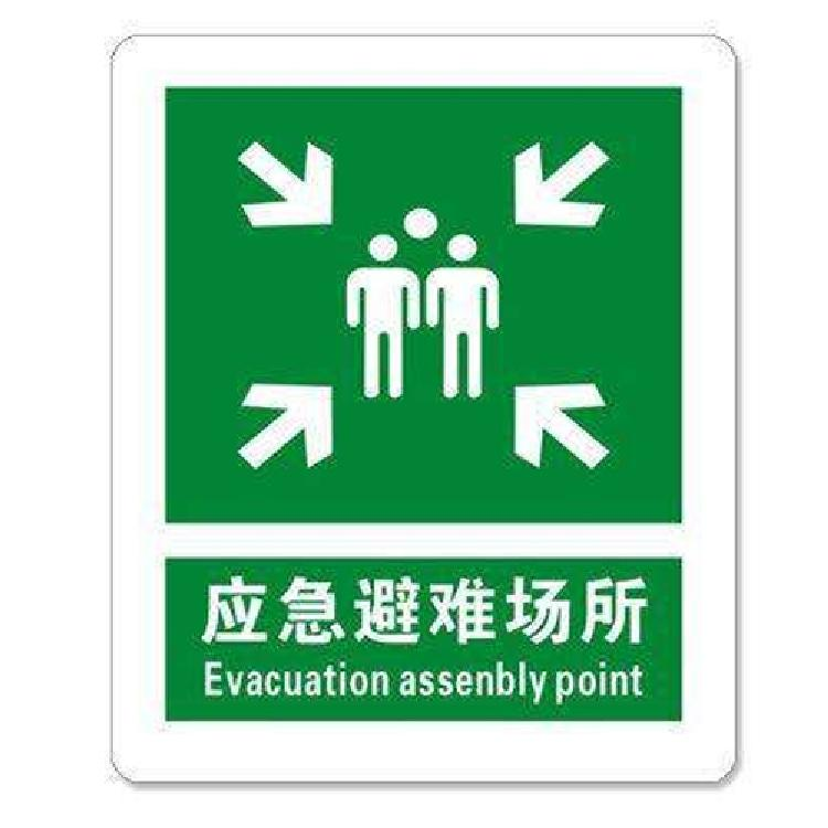 南阳标识标牌  景区标识标牌定制 天泽户外党建宣传栏厂家直销