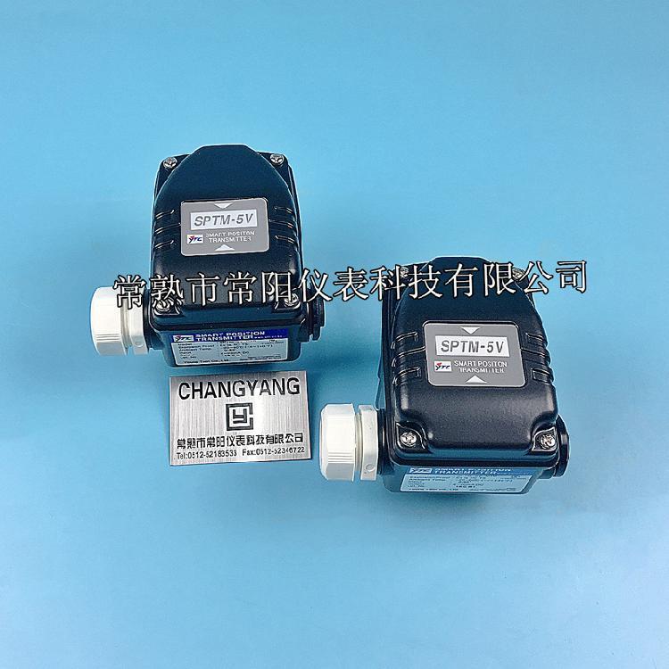 位置变送器,位置变送器价格,位置变送器,位置变送器厂家,常阳仪表/常熟常阳