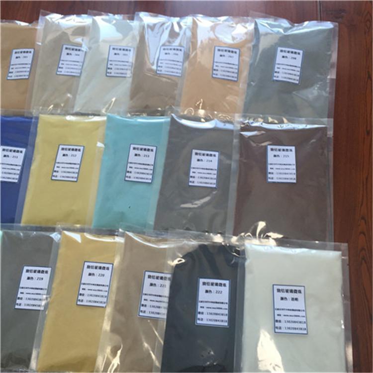 彩色玻璃微珠琉砂瓷不掉色玻璃珠高强度厂家生产直销-2019年价格趋势