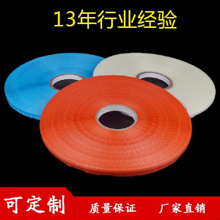 PE封缄胶带厂家 中胶位 厂家供应  质量保证。质优价廉