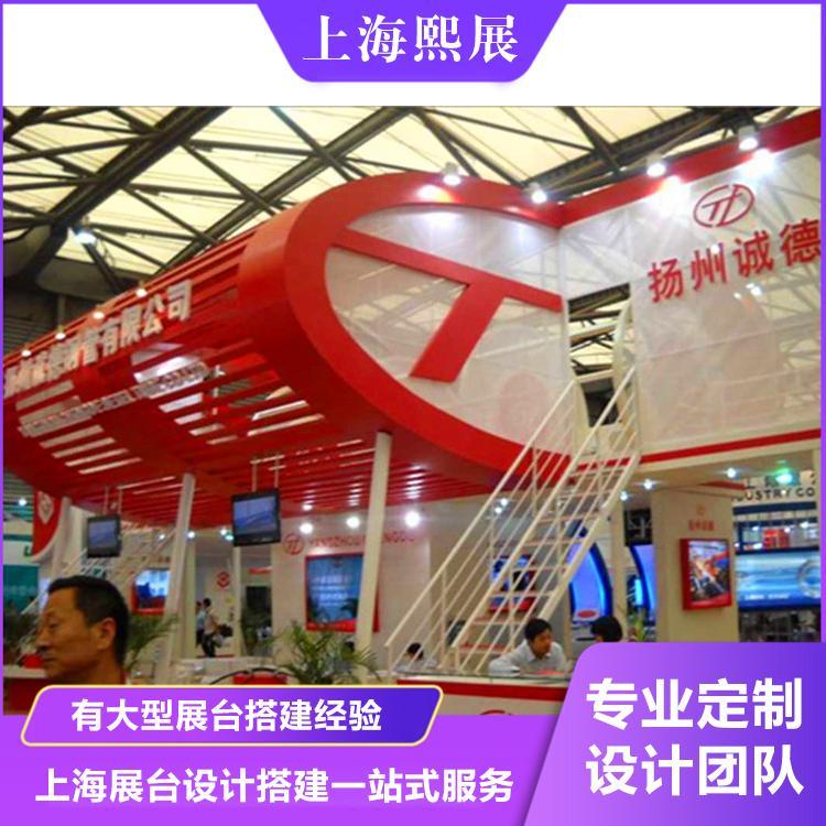 提供展览公司服务 展台设计搭建 自有大型搭建工厂 专业展台制作一站式服务 造型各异