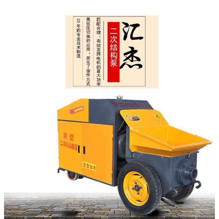 贵阳销售二次构造柱泵 贵州二次构造柱泵