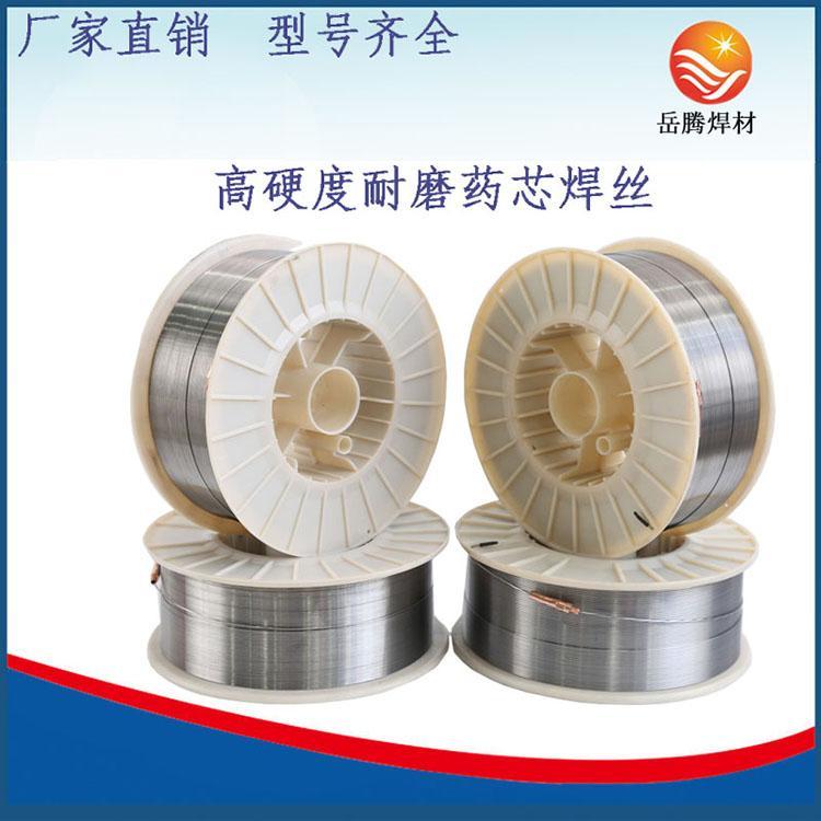 碳化硼堆焊耐磨药芯焊丝