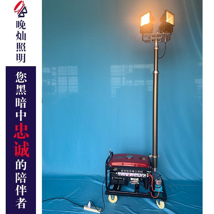 【上海晚灿】应急照明车 专业出售 制造现货供应专业厂家价格实惠  手推移动
