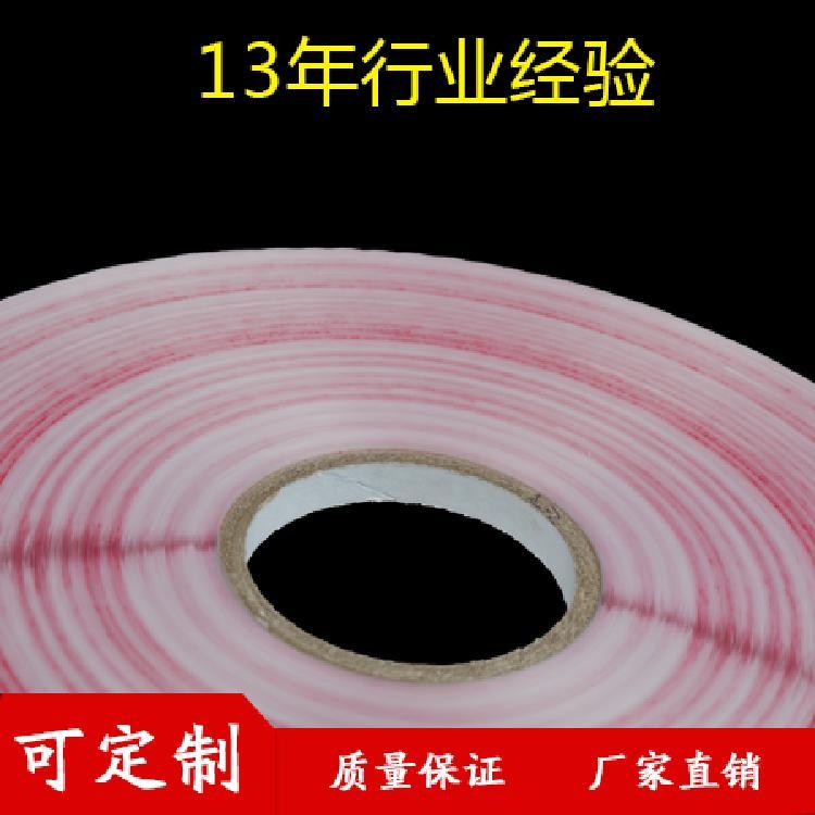 厂家生产封缄胶带,  可定制双面胶胶带价格, 可定制型号齐全,质优价廉