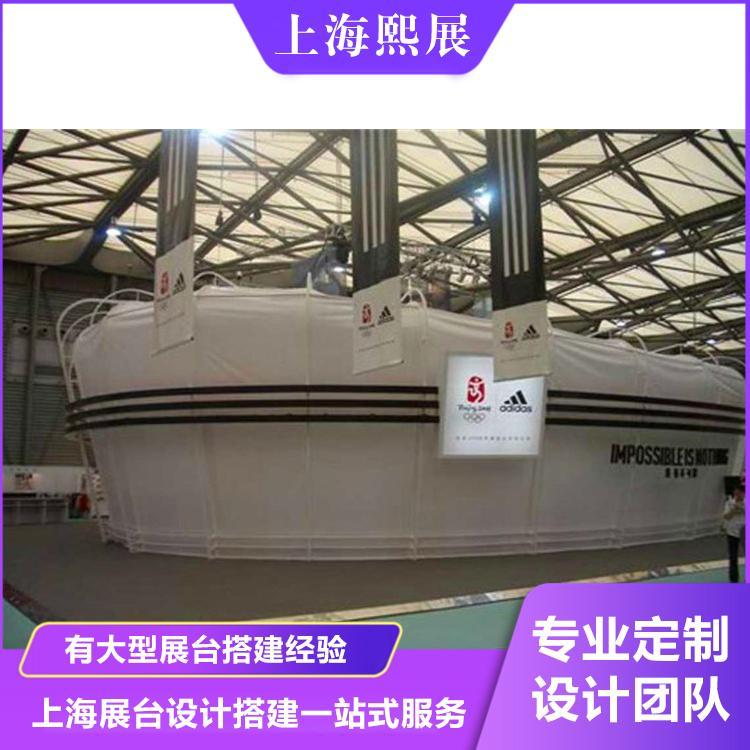 【Xizhan/熙展】款式齐全展台设计搭建 信誉根本精品特惠展台搭建 支持定制欢迎来电