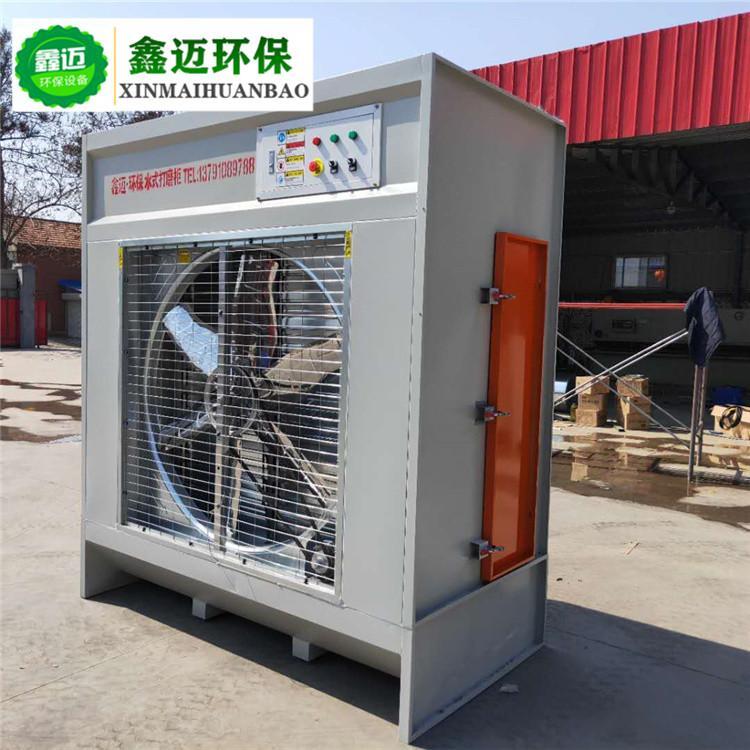 水式打磨吸尘柜防爆型水式喷漆除尘水循环家具石才打磨柜