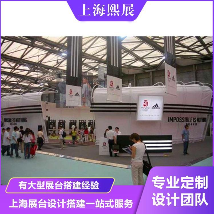 【Xizhan/熙展】专业设计安装团队展台设计搭建质量好 信誉根本精品特惠展台搭建
