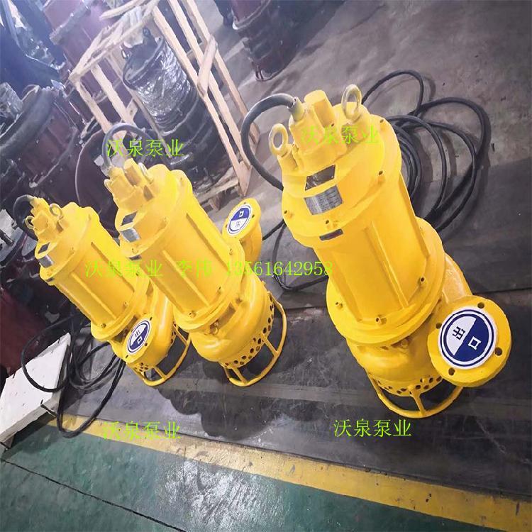 沃泉WJQ型潜水抽渣泵 大口径渣浆泵 通过10公分固体颗粒