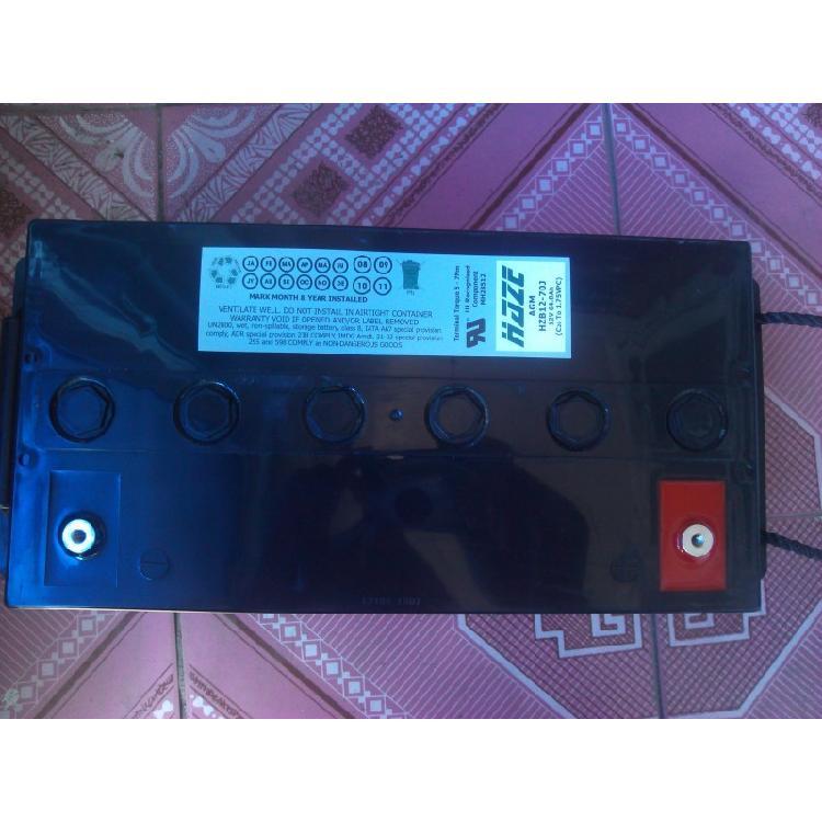 海志HAZE储能胶体蓄电池HZY12 250 12V250AH库房现货质量保证蓄电池