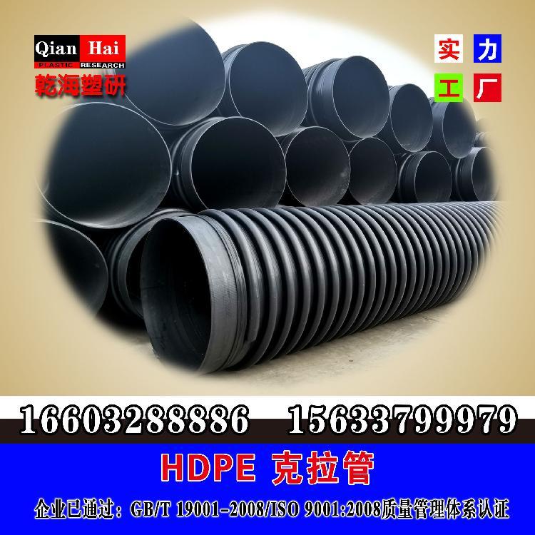QH/乾海塑研HDPE双壁波纹管.市政排水用管厂内直销厂家直销
