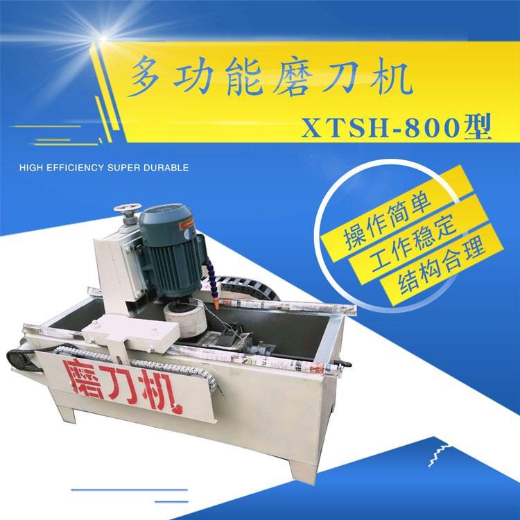 全自动磨刀机木工旋切机破粉碎切纸塑料多功能电磁吸盘磨刀机