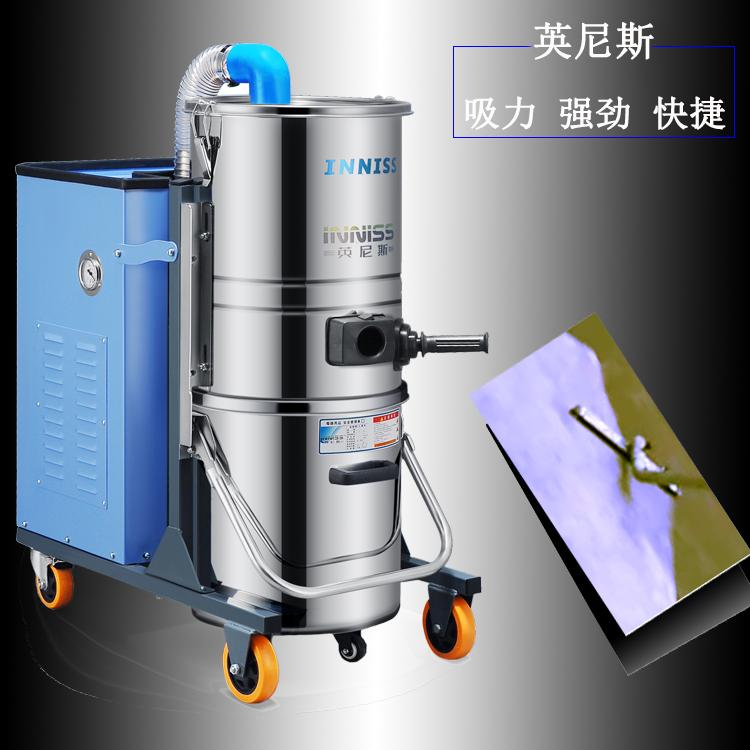 仓库用工业吸尘器天津英尼斯工业吸尘器厂家直销品牌KS30F工业吸尘器手动反吹工业吸尘器