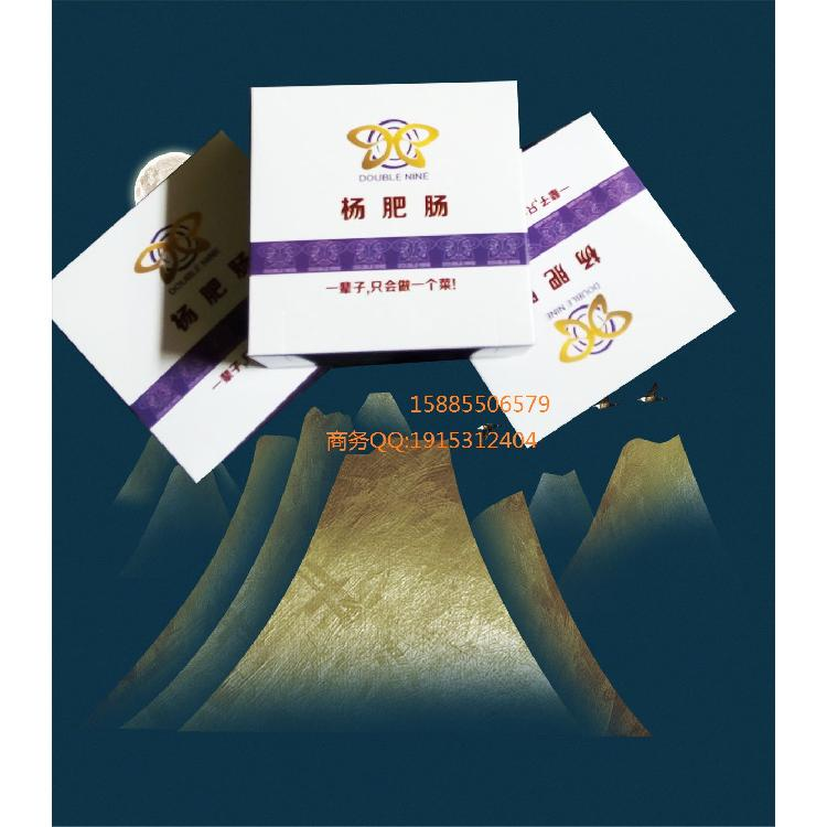 贵州腾雅盒装抽纸定制 厂家