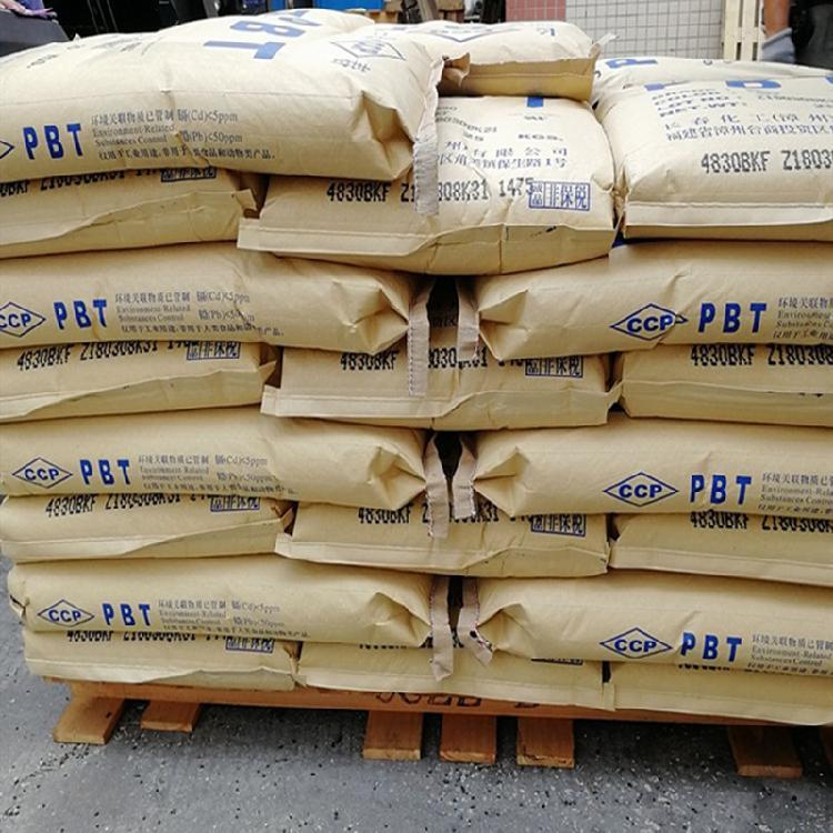 耐油PBT台湾长春1100-211M抗化学腐蚀耐候抗UV耐磨型材电器塑料