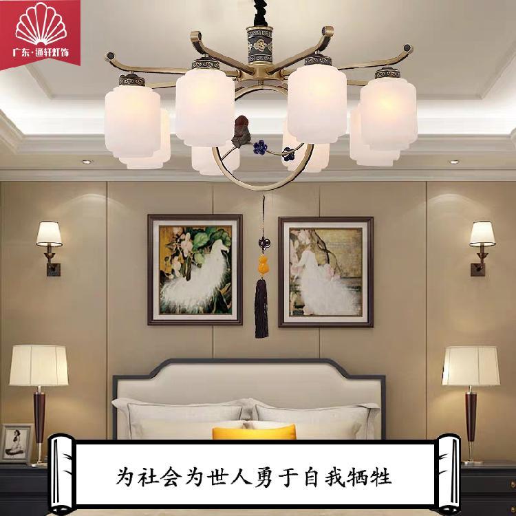 品牌厂家直销新中式复式楼别墅家用中国风LED吊灯客厅灯简约现代餐厅灯卧室中式灯具