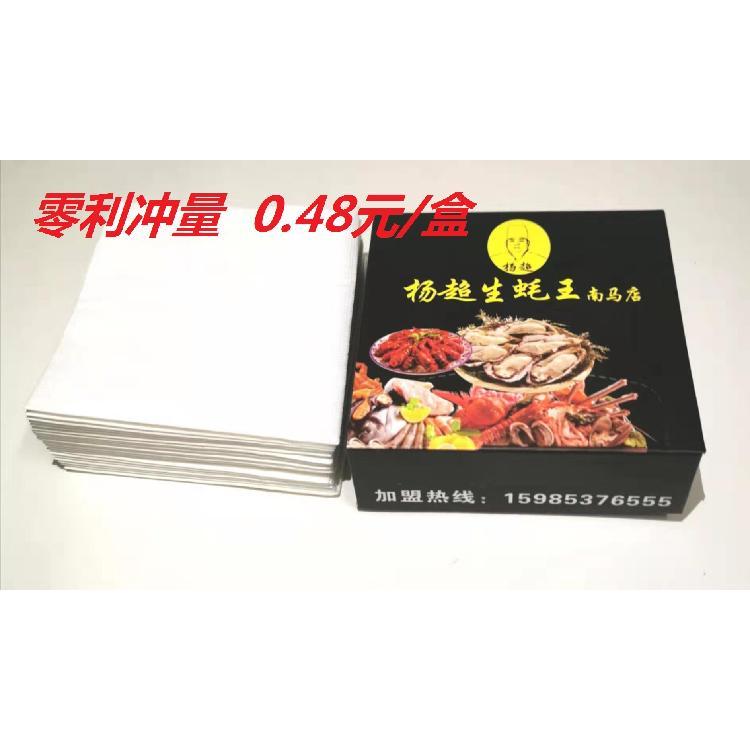 贵州腾雅酒店盒装抽纸定制 厂家 电话