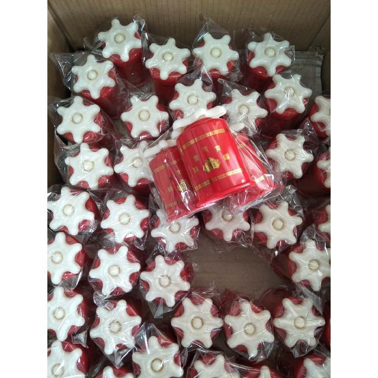 双磁养生罐价格  OEM贴牌生产拔罐液批发