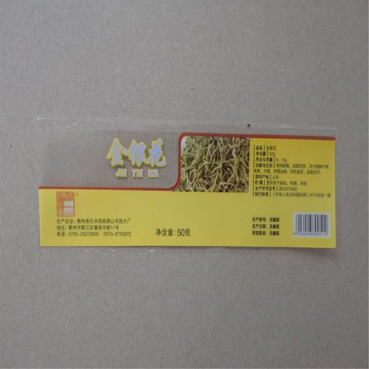 深圳雪媚娘芒果班戟蛋黄酥泡芙肉松小贝烘焙包装盒封口贴纸长条不干胶