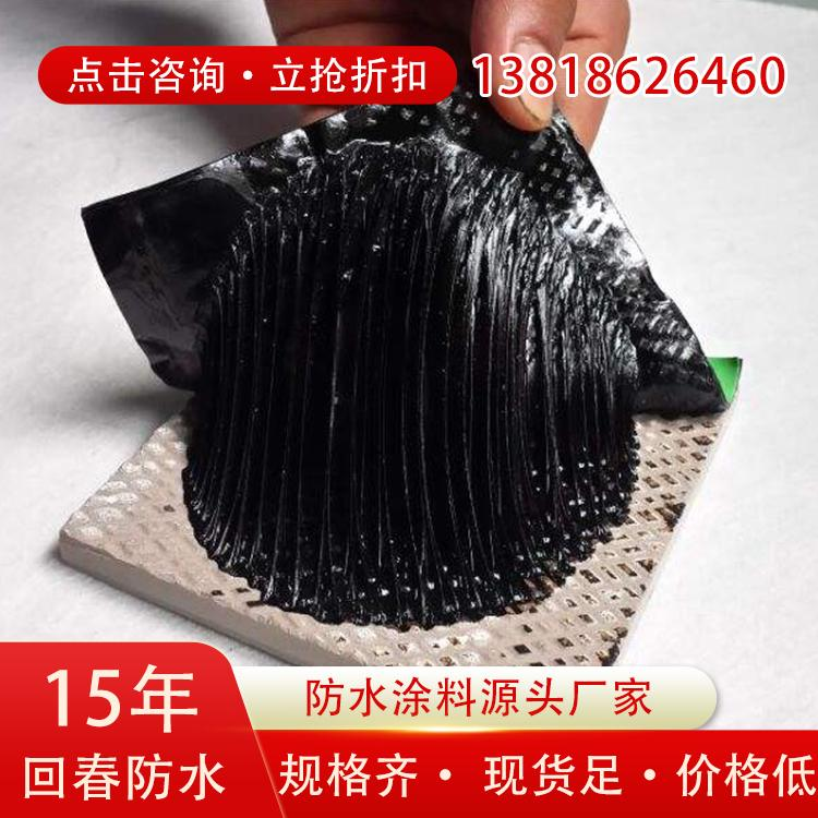 Huichun/回春 厂家直销非固化橡胶沥青防水涂料 非固化橡胶沥青专业生产销售厂家