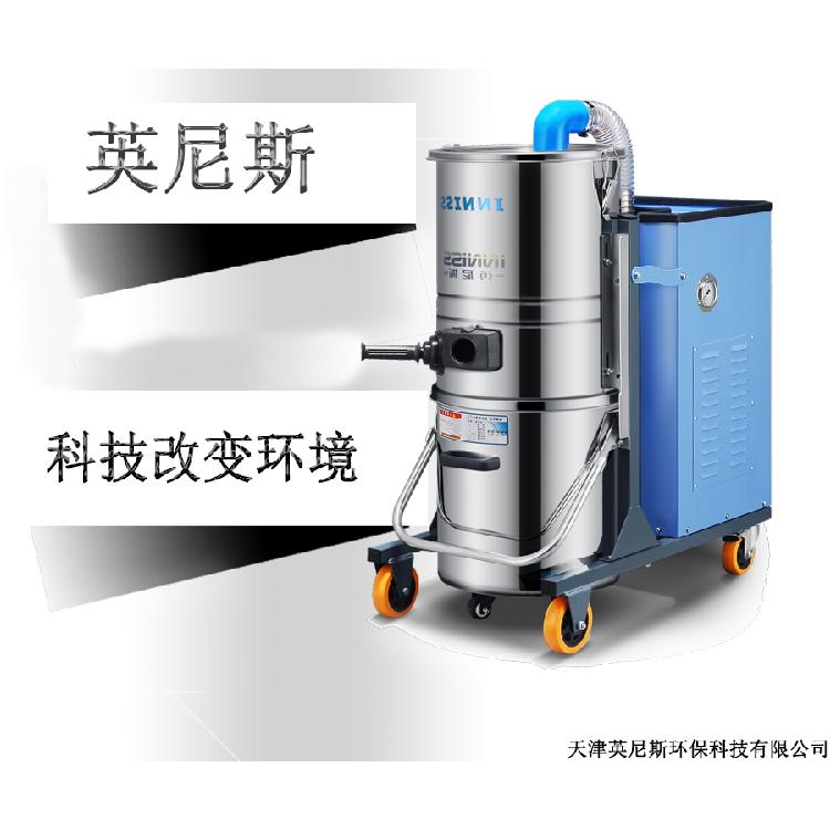 吸尘器天津英尼斯工业吸尘器厂家直销品牌KS30F工业吸尘器手动反吹工业吸尘器