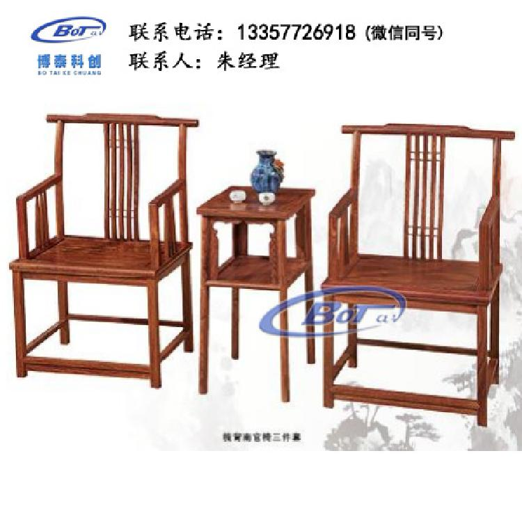 厂家直销 新中式家具 新中式实木椅组合 传承系列 梳背南宫椅三件套 刺猬紫檀 GF-62