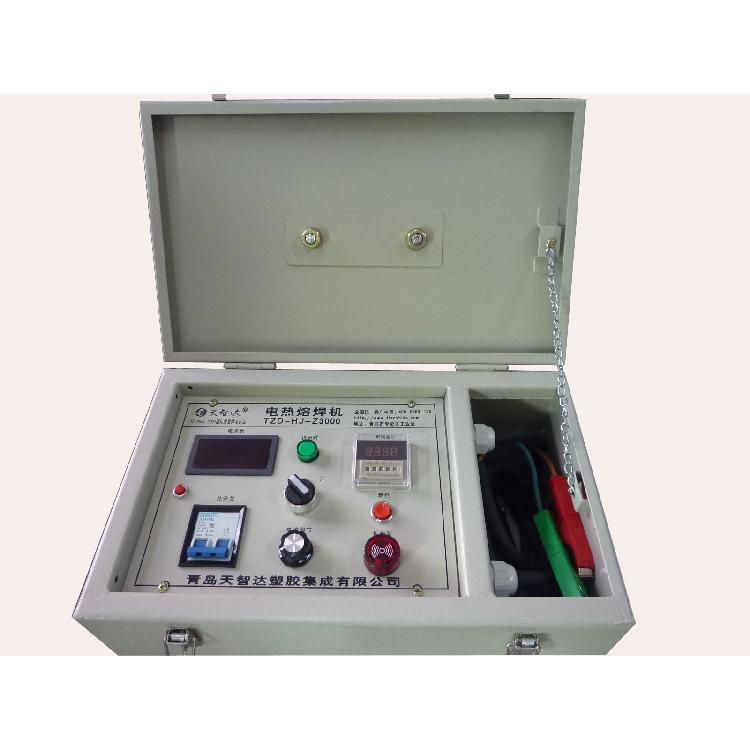 天智达牌电热熔套专用电热熔焊机