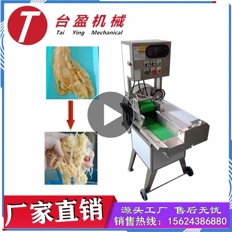 厂家直销 805型不锈钢 东北酸菜切丝机  商用切菜机 多功能切菜机