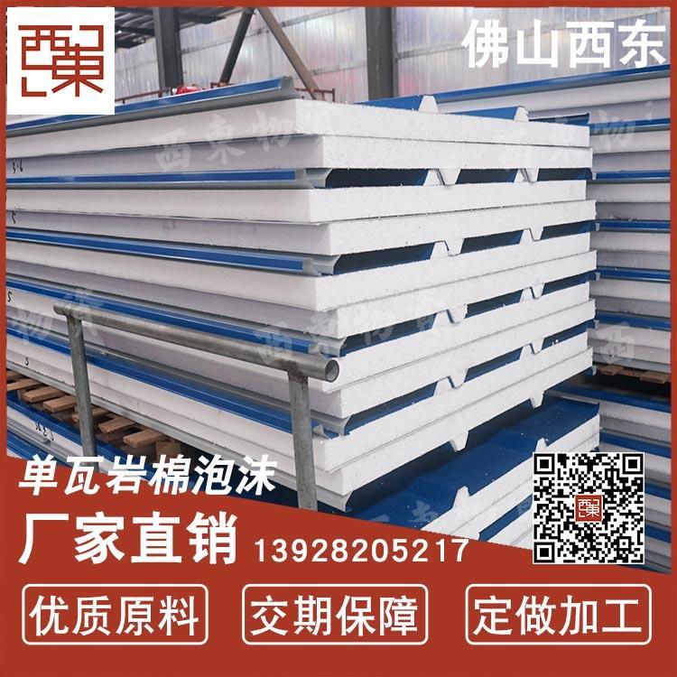 单层彩钢瓦 海蓝象牙白板房屋顶彩瓦 工地彩钢围挡