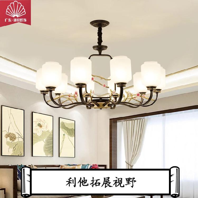 品牌厂家直销新中式吊灯现代酒店别墅客厅卧室餐厅大厅创意中国风大气吊灯灯具
