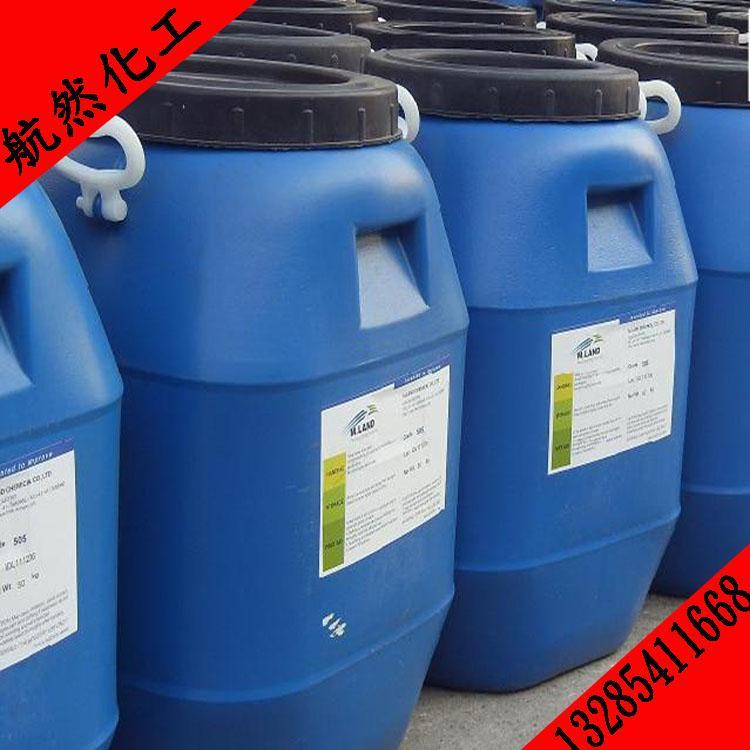 氨基/羟基硅油 水性硅油   各种型号
