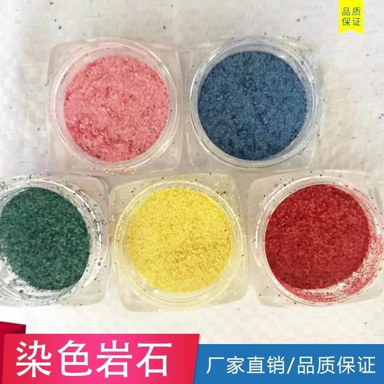 旭昂岩片 染色岩片 工厂直销 价格优惠