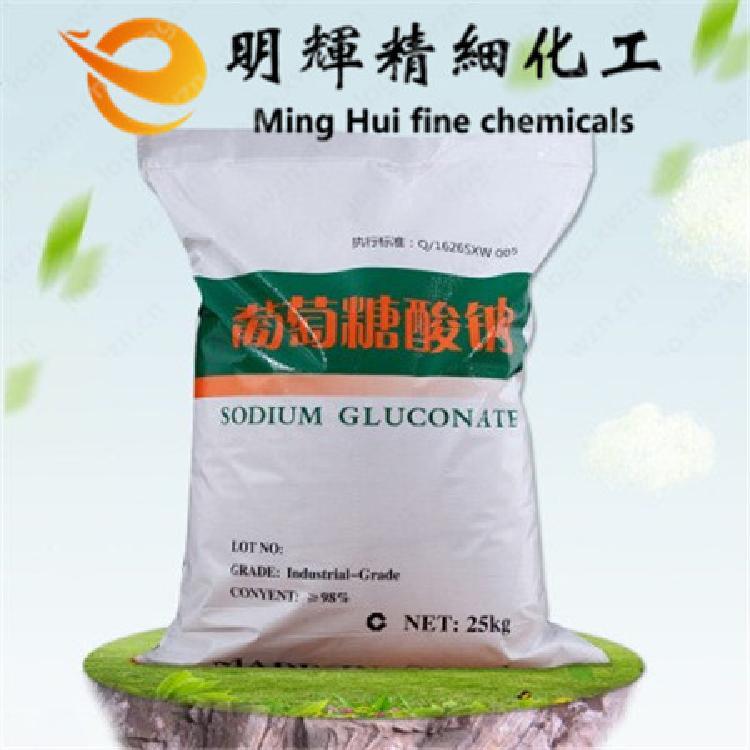 明辉化工常年供应_葡萄糖酸钠_年产量万吨 主要应用于工业混凝土缓凝剂 现货供应