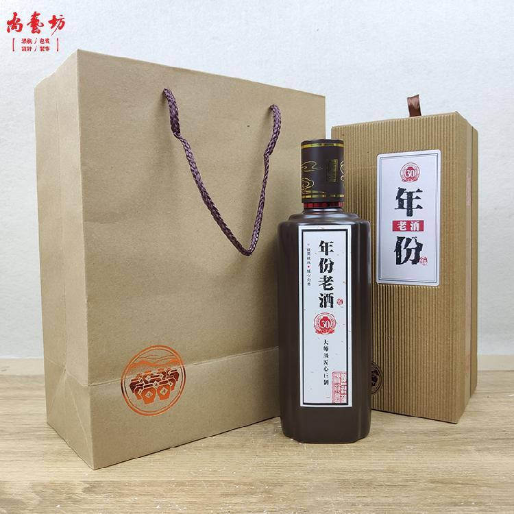 景德镇陶瓷酒瓶1斤500ml定制高档创意仿古中国风艺术空白酒瓶