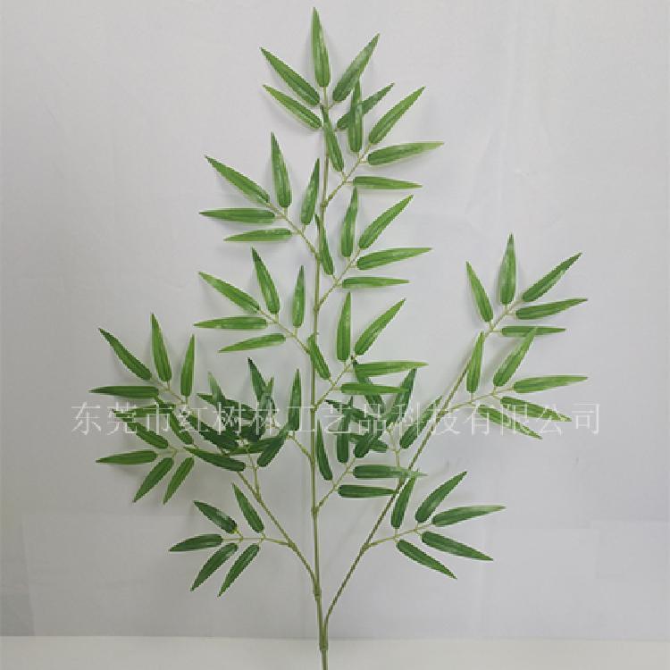 仿真植物-假绿植-塑料假竹叶-台湾小叶竹-红树林仿真植物厂家-假竹子厂家