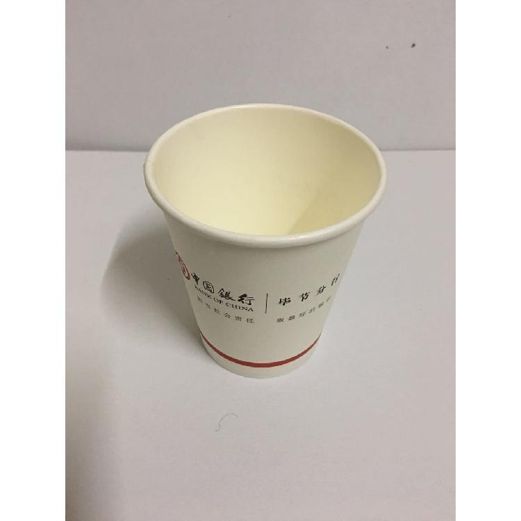 贵州贵阳广告纸杯生产厂家