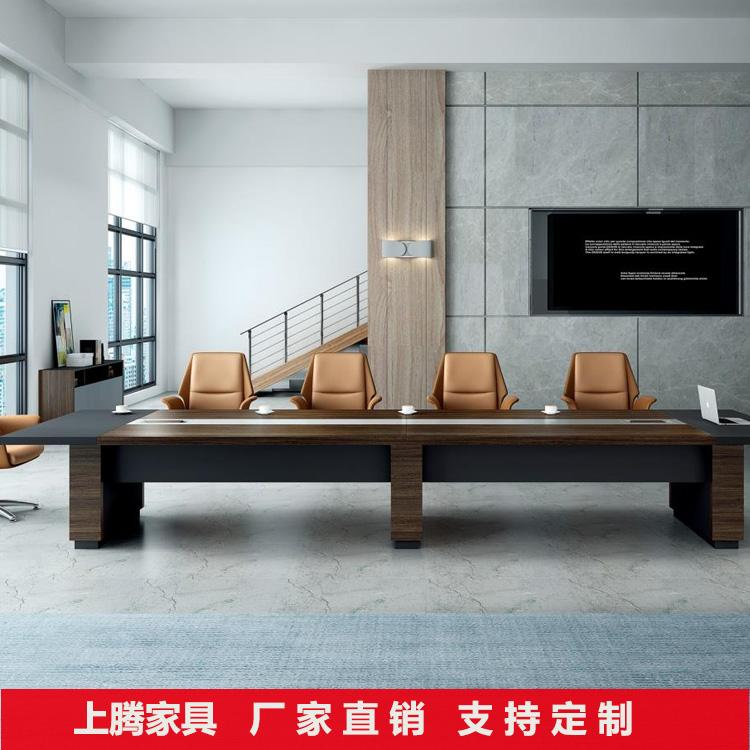 淮南工作桌直销-会议桌价格-会议桌厂家-上腾办公家具
