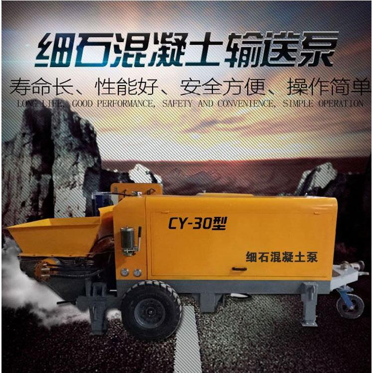 重庆农村建筑二次结构浇筑机混泥土细石混凝土输送泵打柱子机