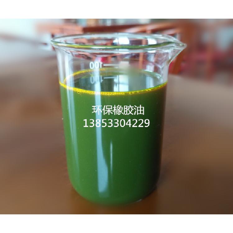 橡胶制品专用芳烃油环保无味拉丝透亮